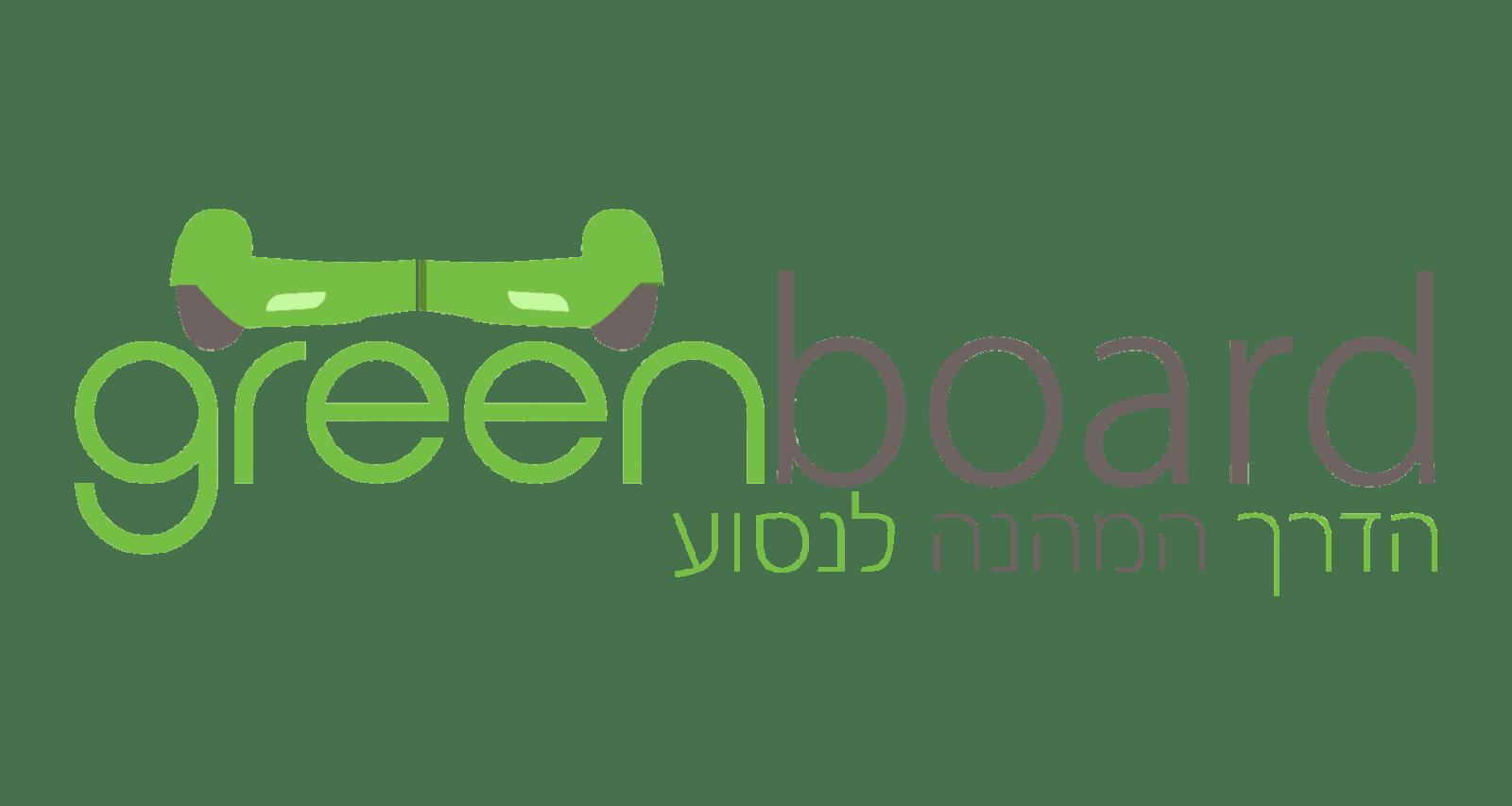 Greenboard – גרינבורד